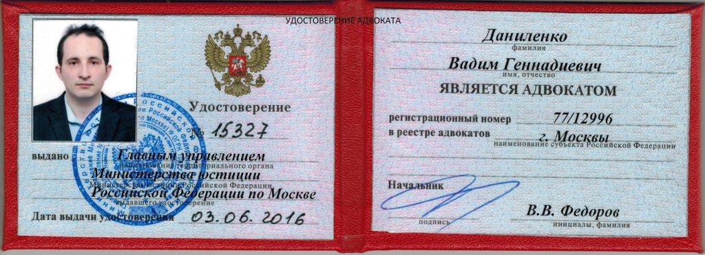 консультация юриста цены москва