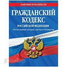 Лучшие адвокаты Москвы по гражданским делам