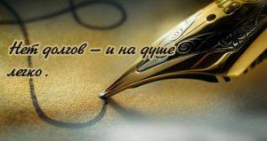 Адвокат Москва банкротство